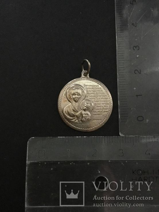 Иконка на цепочке, фото №5