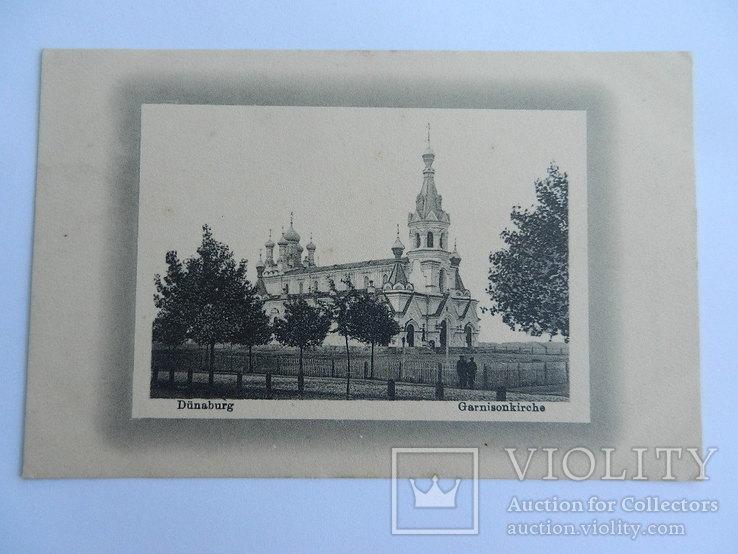 Динабург (Даугавпилс, Латвия) Военный собор князей Бориса и Глеба, фото №2