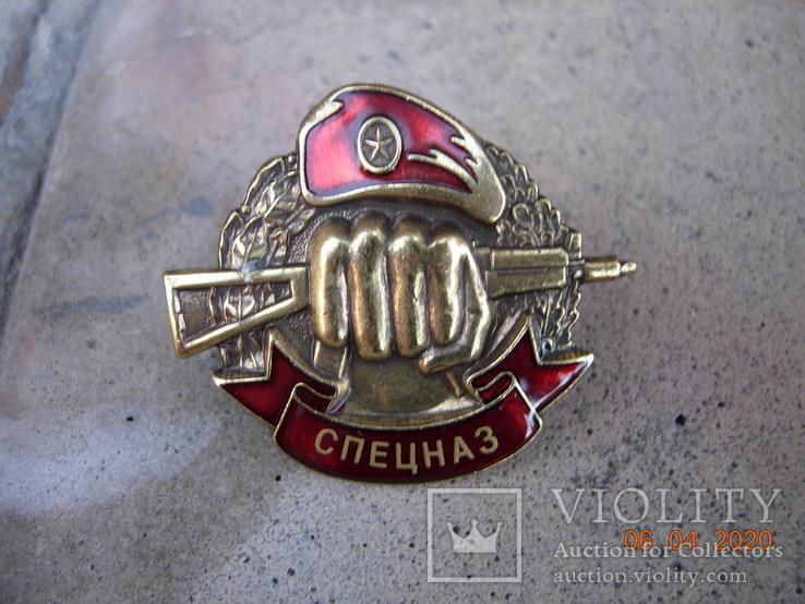 Знак нагрудный Спецназ.копия, фото №3