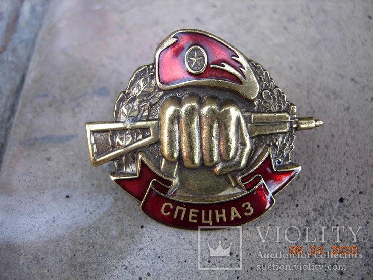 Знак нагрудный Спецназ.копия, фото №2