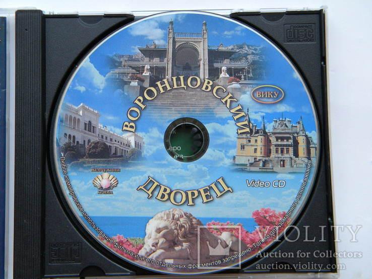 CD. Видео-фильм - ВОРОНЦОВСКИЙ Дворец., фото №5