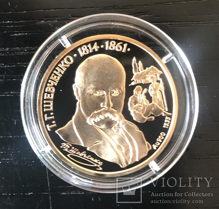 Тарас Шевченко золото 1996, фото №2