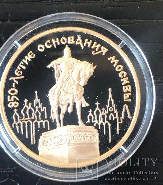 850 летие основания Москвы. Золото 1997 год