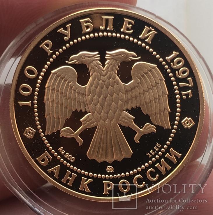 850 летие основания Москвы. Золото 1997 год, фото №7