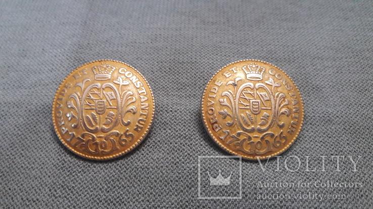 Две большие гербовые пуговицы, фото №2
