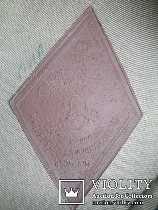 Фуражка с кокардой, фото №6
