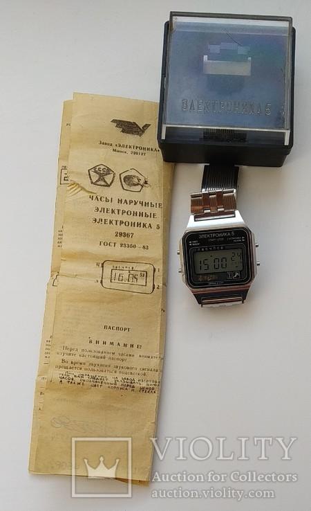 Часы электроника-5, коробка и документы на ходу.