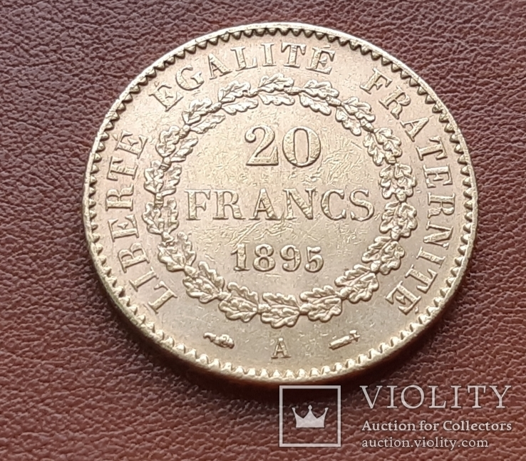 Франция20франков,1895 Третья Республика  Франция