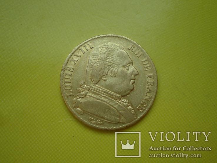 20 франков 1815 г. Франция.
