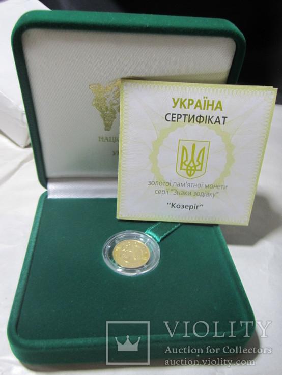 2 гривны Козерог 1.24 г ,999 золото