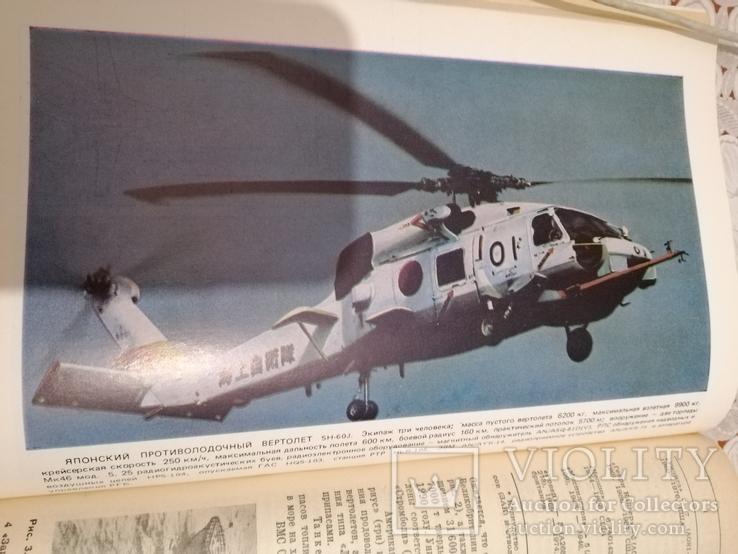 Зарубежное военное обозрение 5  1988, фото №4