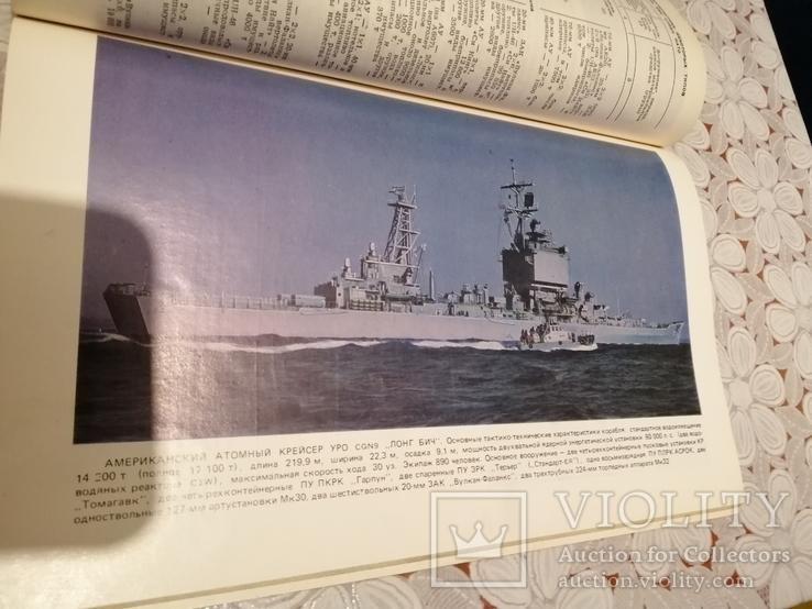 Зарубежное военное обозрение 5  1988, фото №7