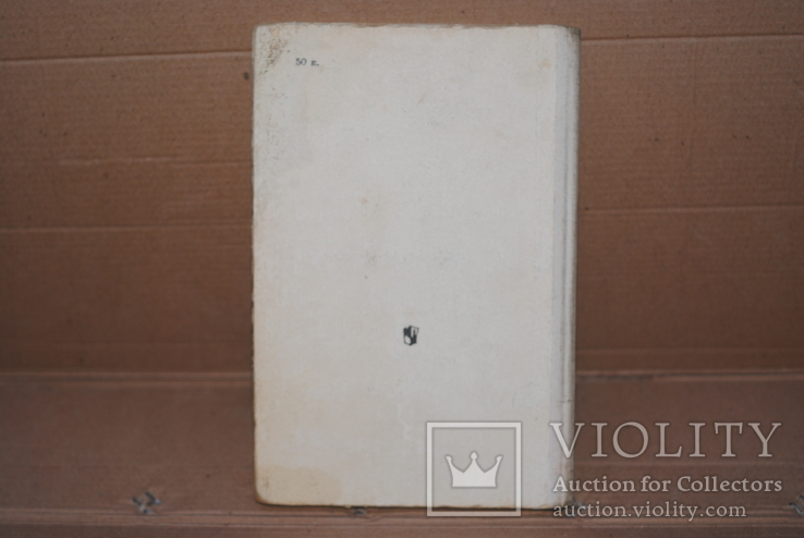 Книга Искусство медали А В Косарева 1977 г, фото №3