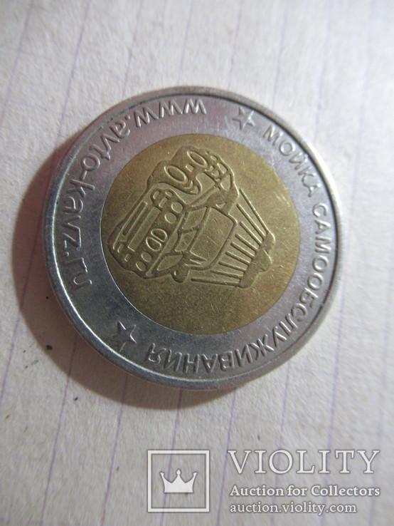 Мойка Самообслуживания Клин Московская Область, фото №4