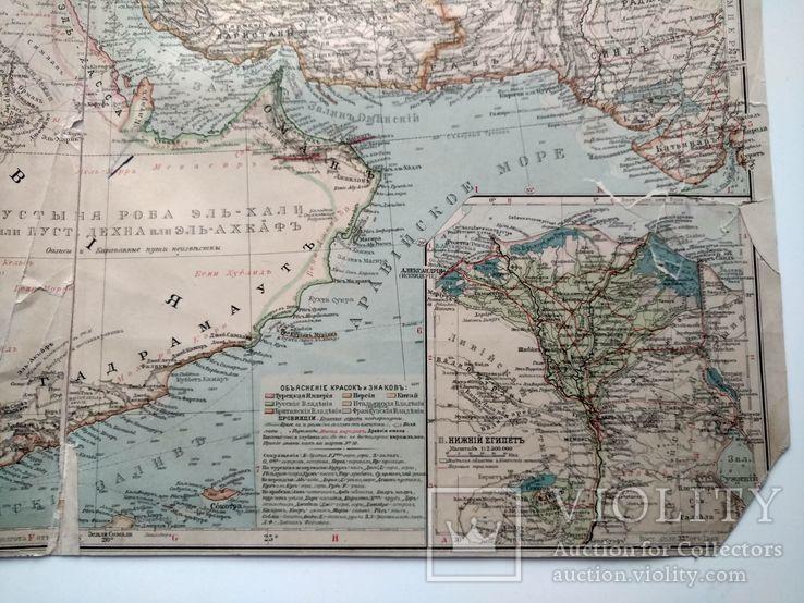 Западная Азия 1905 (карта 51 х 39, русский язык), фото №8