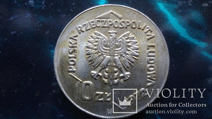 10  злотых  1972  Польша   (6.5.2)~, фото №3