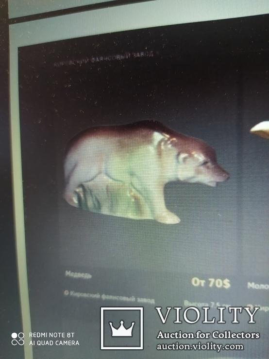 Статуэтка Медведь, фото №3