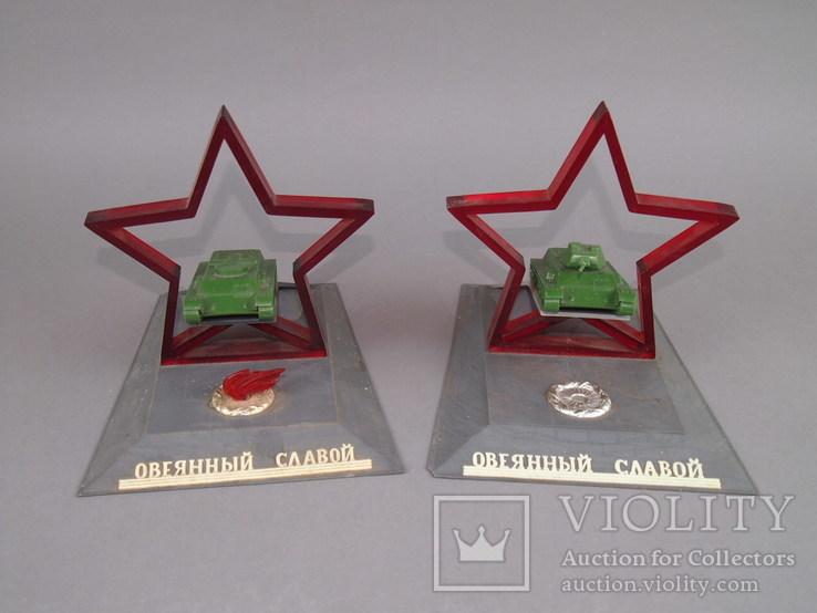 Сувениры СССР, фото №8