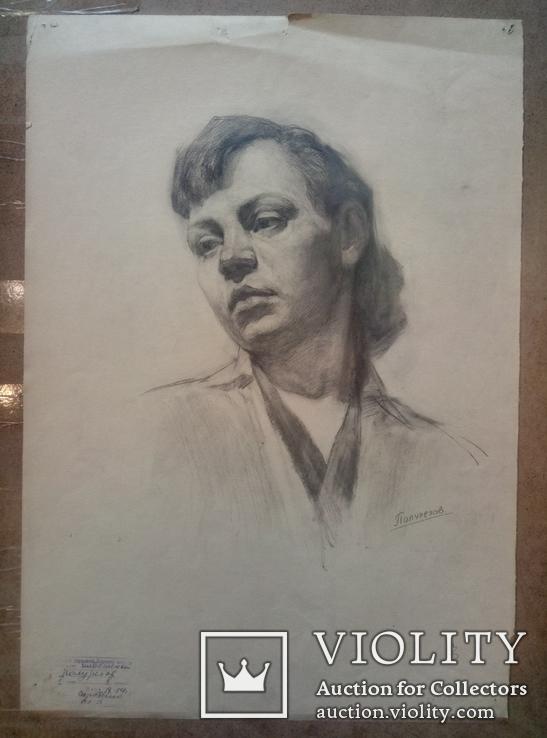 Женщина., фото №2