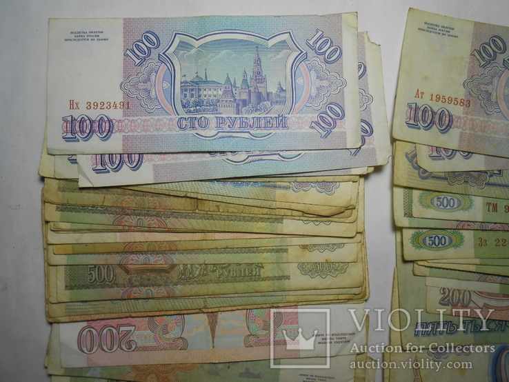 Боны Россия 100,200,500,1000 1991,1993 год 76 шт. 1 лотом, фото №3