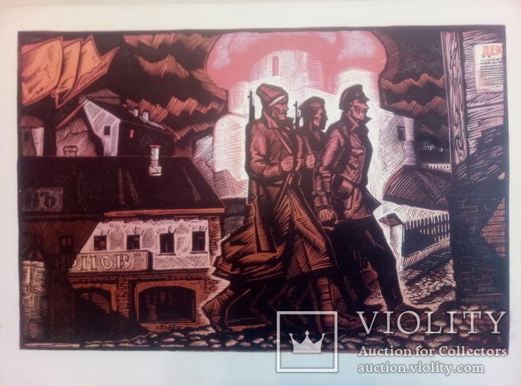 Гражданская война., фото №2