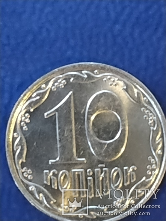 10 копеек 2007 г ( белая магнитная)