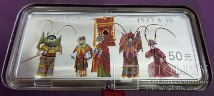 Серебряная монета Пекинская опера .999.9 проба . 5 унций., фото №3