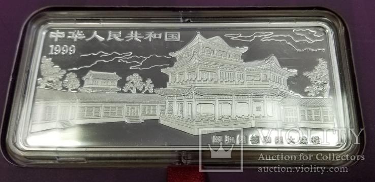 Серебряная монета Пекинская опера .999.9 проба . 5 унций., фото №4
