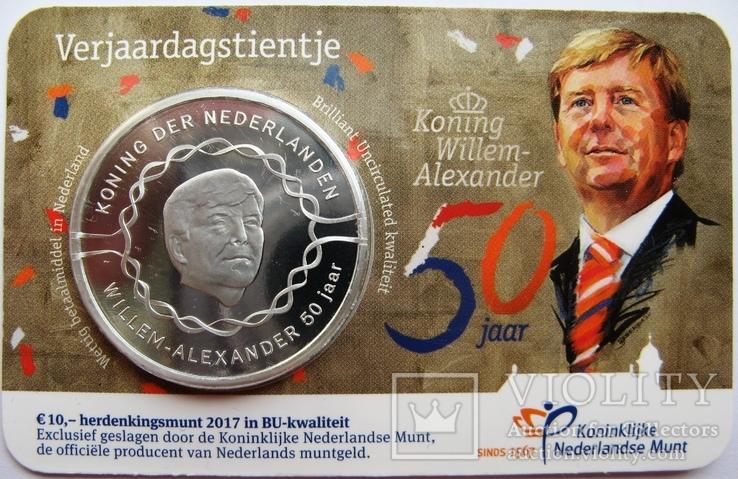Нидерланды, 10 евро 2017