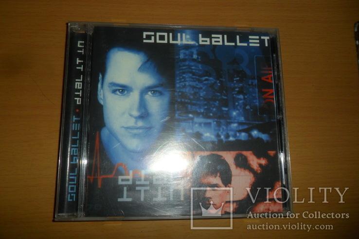 Диск CD сд Soul Ballet, фото №2