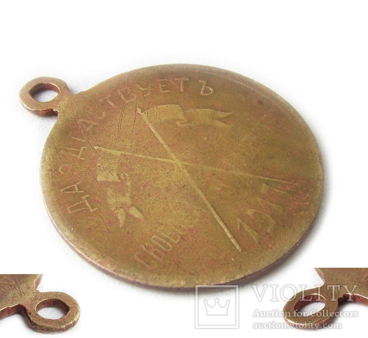 Жетон медаль Свободная Россия 1917 год., фото №3