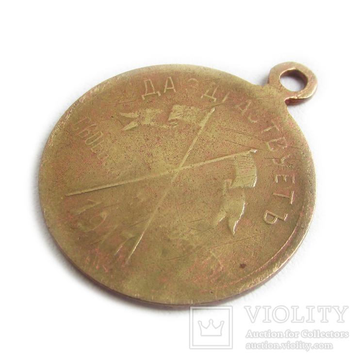 Жетон медаль Свободная Россия 1917 год., фото №5