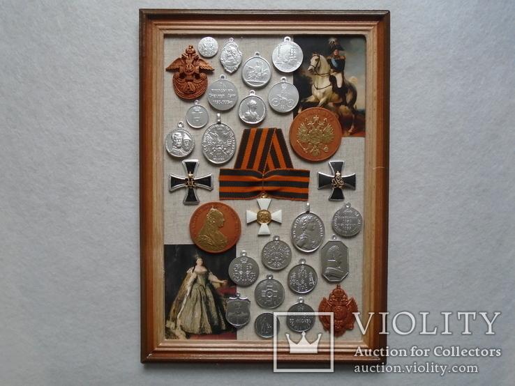 Ордена та медалі царскої росії. копії., фото №2
