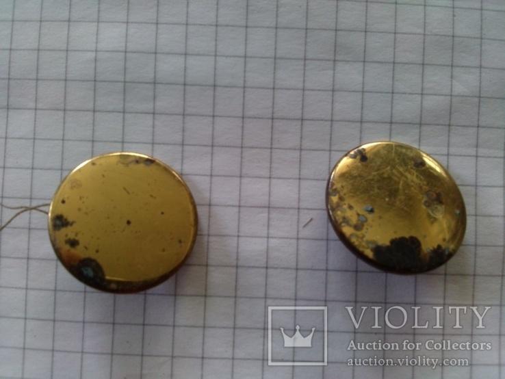 Пуговицы (латунь), 2 шт (большие), фото №2