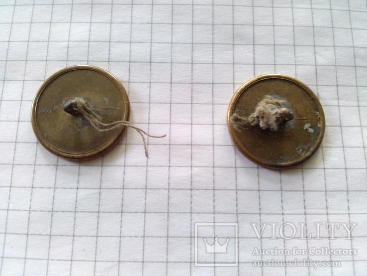 Пуговицы (латунь), 2 шт (большие), фото №3