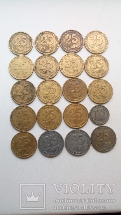 20 монет 1996 р., 19 -25 і 1- 10., фото №2