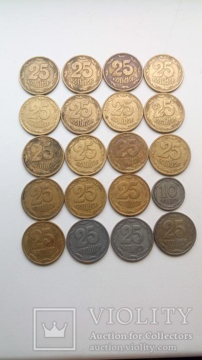 20 монет 1996 р., 19 -25 і 1- 10., фото №8