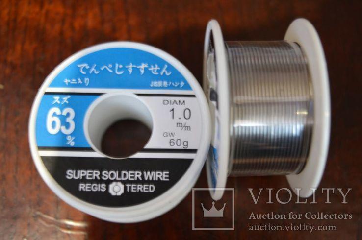 Припой для пайки 60 гр. Super solder wire 1.0mm 63% с флюсом еквивалент ПОС-41