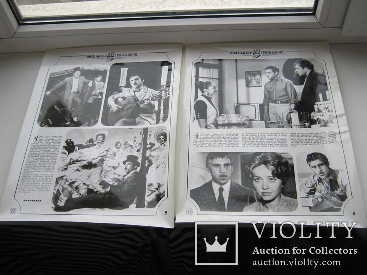 Владимир высоцкий фотовыставка 1938-1980г, фото №6