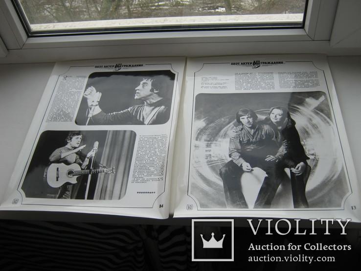 Владимир высоцкий фотовыставка 1938-1980г, фото №10