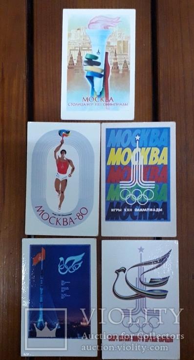 Календарики 5 шт. Олимпиада 80, фото №2