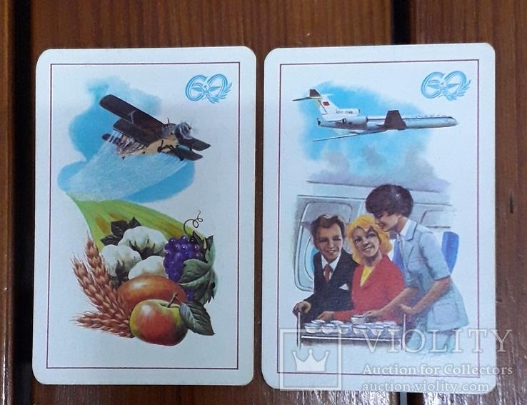 Календарики 60 лет Аэрофлоту   2 шт., фото №2