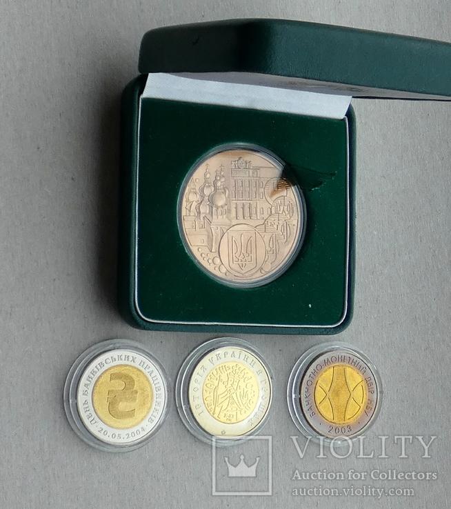 Жетони та медаль НБУ / Графічний знак, Златник, 2003, пам'ятна медаль /, фото №2
