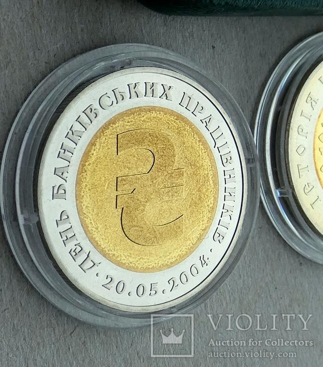 Жетони та медаль НБУ / Графічний знак, Златник, 2003, пам'ятна медаль /, фото №3