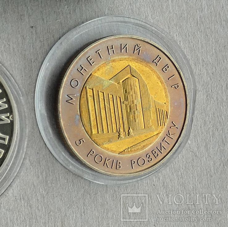 Жетони та медаль НБУ / Графічний знак, Златник, 2003, пам'ятна медаль /, фото №10