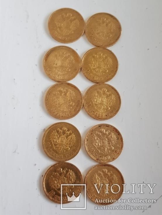 10 рублей 1899 аг,эб,фз (10 штук), фото №5