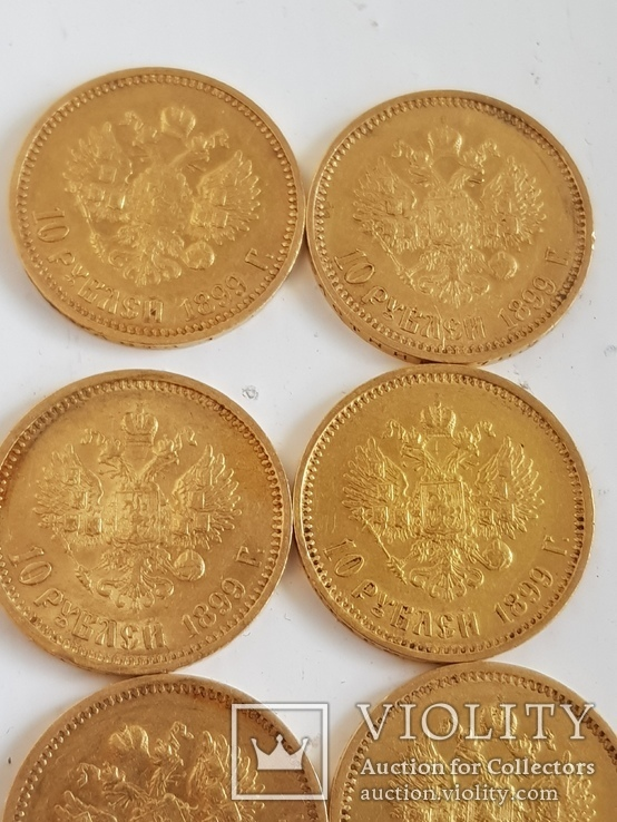 10 рублей 1899 аг,эб,фз (10 штук), фото №6