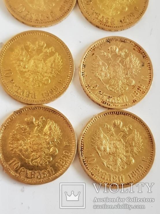 10 рублей 1899 аг,эб,фз (10 штук), фото №8