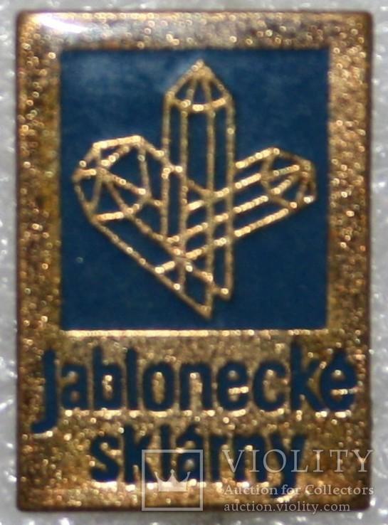"""Значок """"Яблонецкий стекольный завод"""" (Чехословакия) тяжелый, фото №2"""
