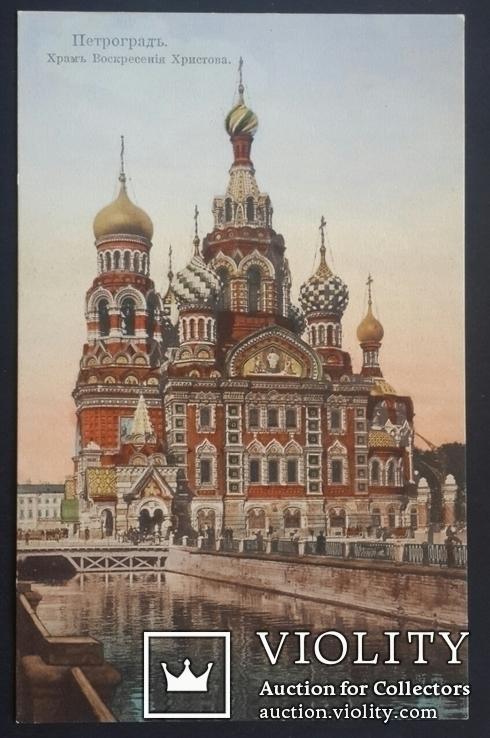 Петроград. Храм Воскресения Христова., фото №2